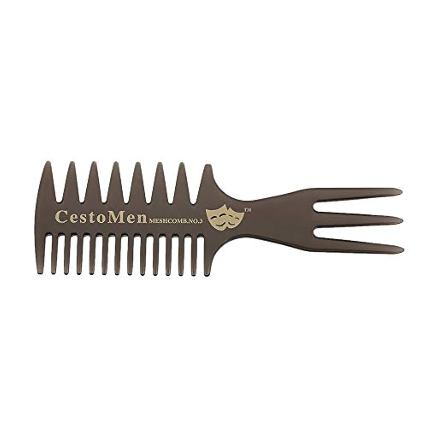 約設定裁判所重量Three-sided Hair Comb Insert Afro Hair Pick Comb Male Wide Tooth Classic Oil Slick Styling Hair Brush For Hair...