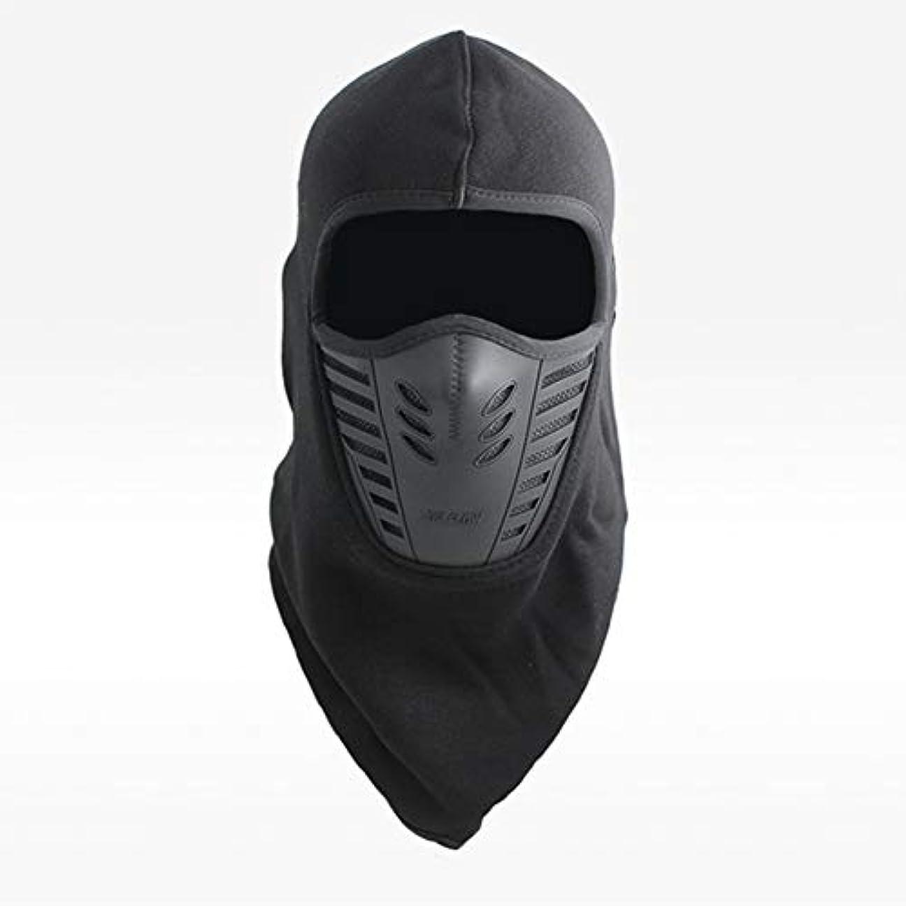 イタリアのお互い脳ACHICOO フェイスマスク 自転車 熱 冬暖かい 防風 防寒 帽子 風防 オートバイ ハットネック ヘルメットビーンズ