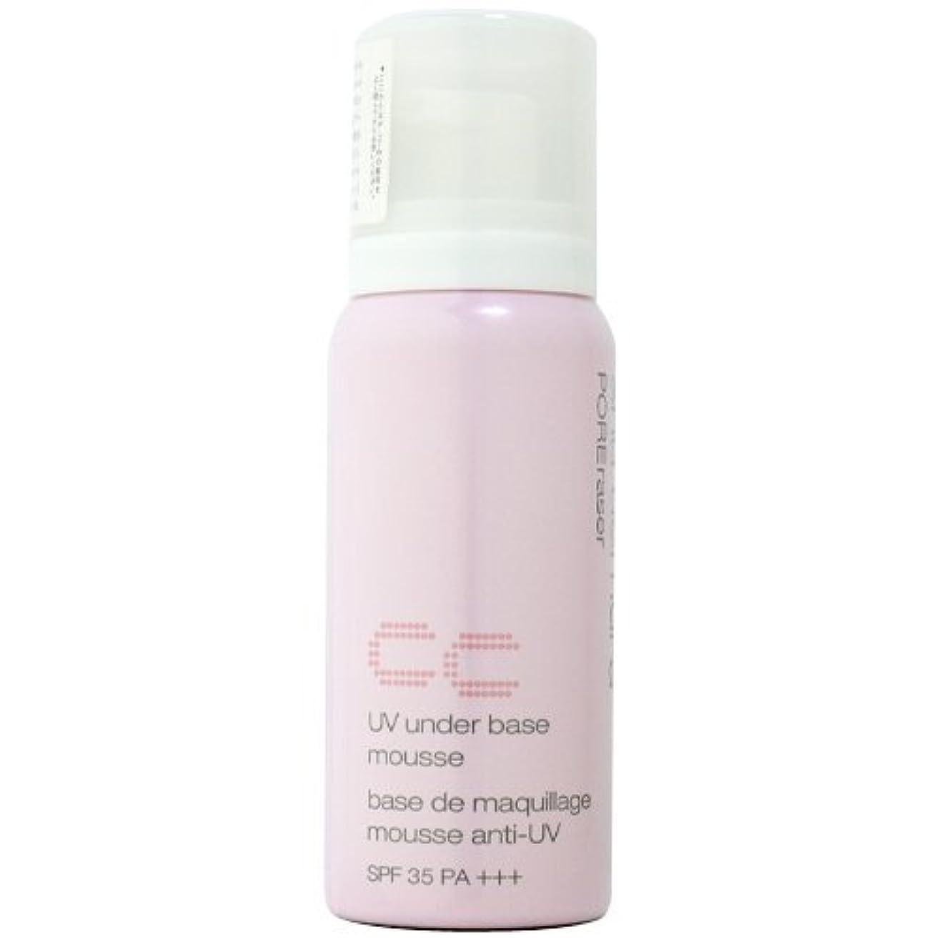 保全法律フェザーシュウ ウエムラ UV アンダーベース ムース CC ピンク