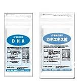 (約3か月分)海の元気セット DHA+カキ肉エキス粒 3袋&3袋セット (カキエキス+DHA・EPA・グリコーゲン・タウリン)