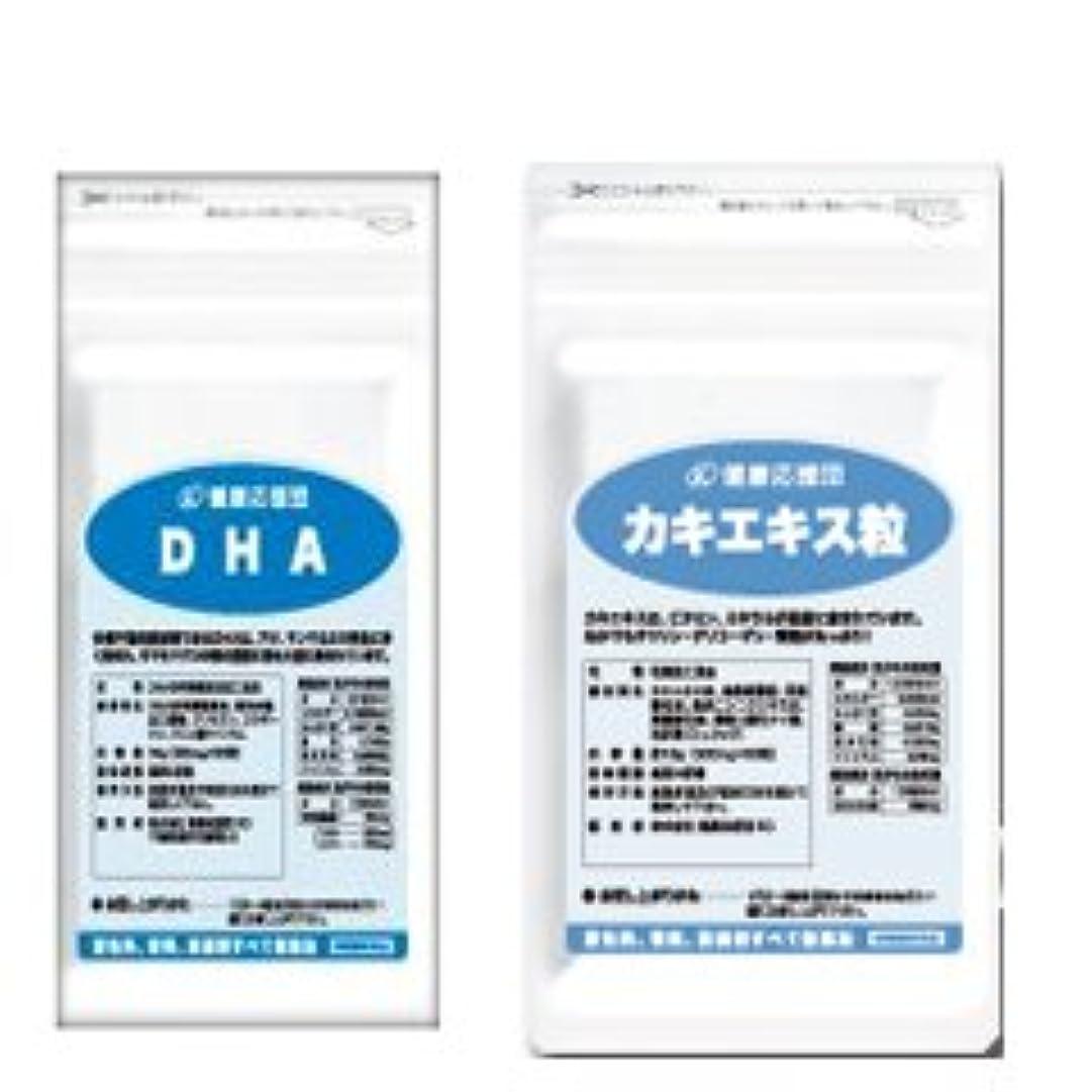 アスリート大脳年(お徳用6か月分)  海の肝臓応援セット DHA+牡蠣エキス粒 6袋&6袋セット (カキエキス+DHA?EPA?グリコーゲン?タウリン)
