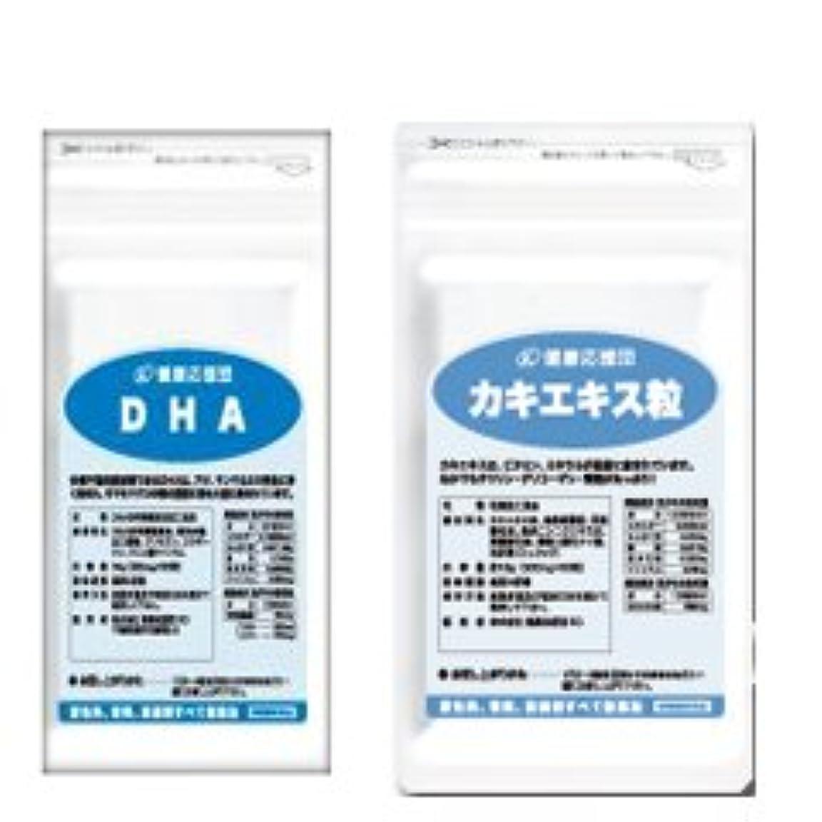 マンハッタン統治可能シリアル(お徳用6か月分)  海の肝臓応援セット DHA+牡蠣エキス粒 6袋&6袋セット (カキエキス+DHA?EPA?グリコーゲン?タウリン)
