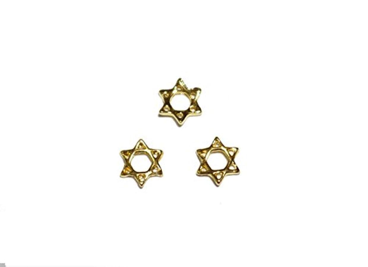 ディスクビリーヤギマイルストーン【jewel】メタルネイルパーツ ヘキサグラム 5個入 ゴールドorシルバー 六角星型スタッズ ジェルネイル デコ素材 (ゴールド)
