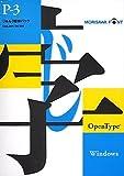 OpenType Pack 3 じゅん 3書体 for Windows