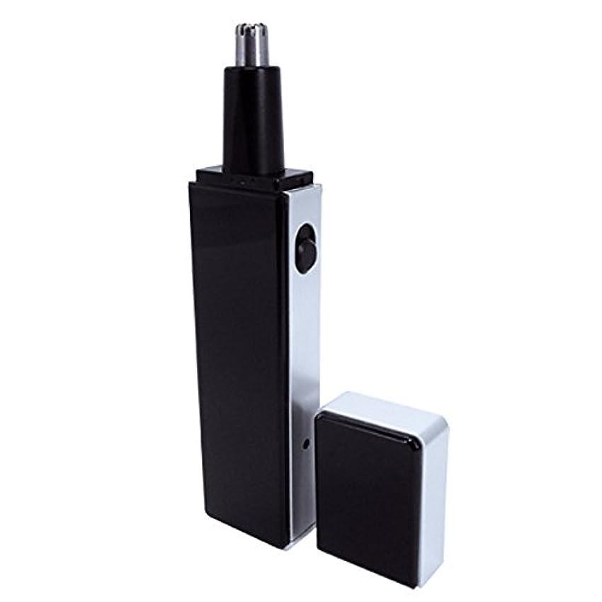 ホース石の盆Slim Trimmer 充電式エチケットカッター / CNT299 / ###トリマーCNT299###