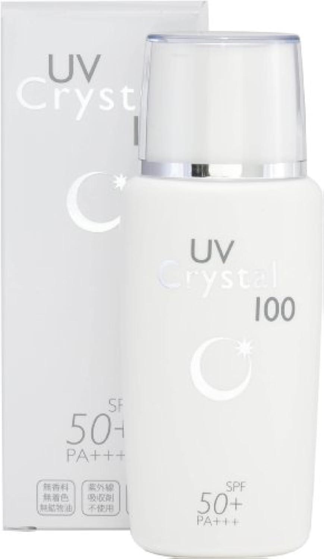 怠感バルブ値UV クリスタル 100 60ml