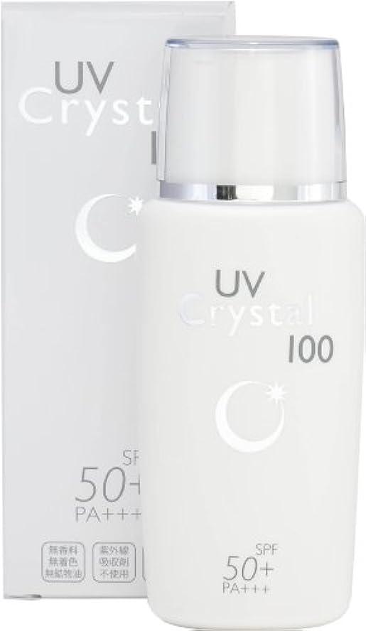 著名な資源保持UV クリスタル 100 60ml