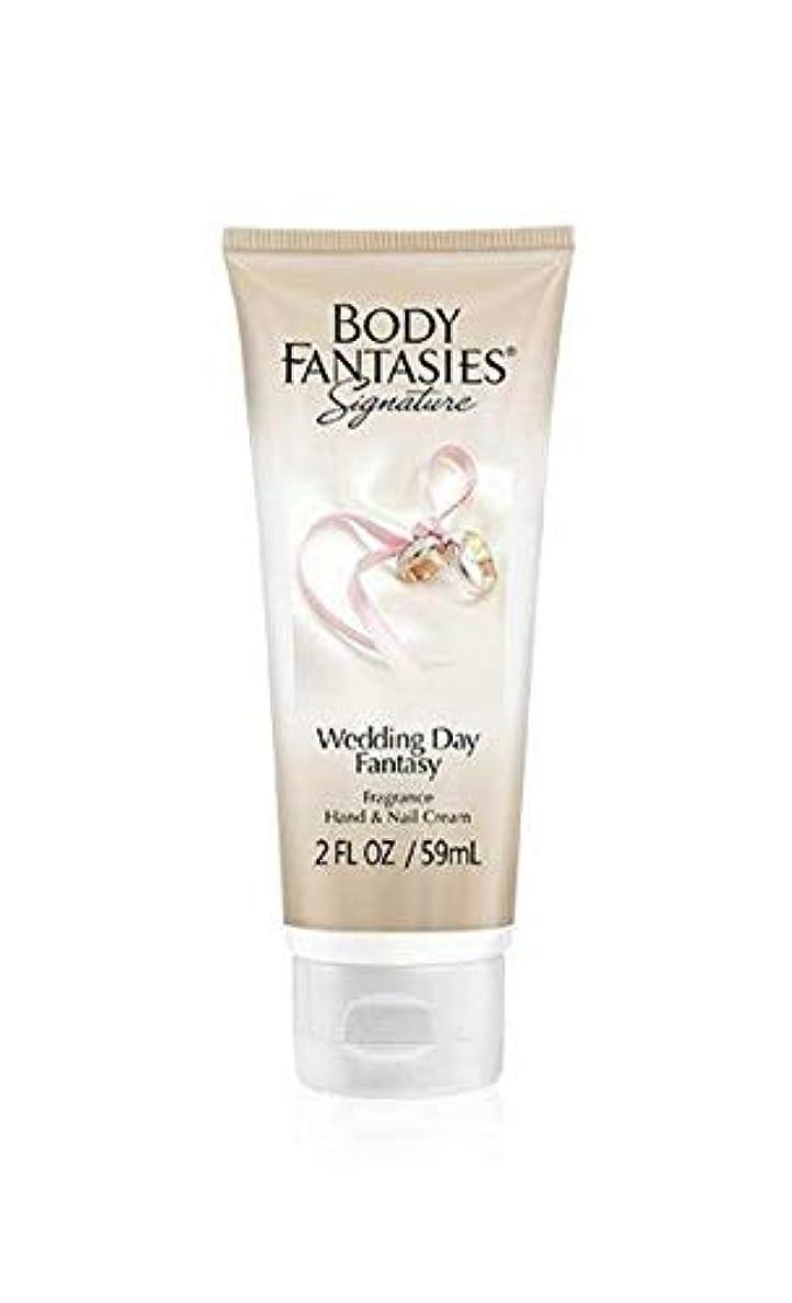 BODY FANTASIES☆ボディファンタジー Signature Hand&Nail creamハンド&ネイルクリーム(wedding day)59ml 2FL OZ [並行輸入品]