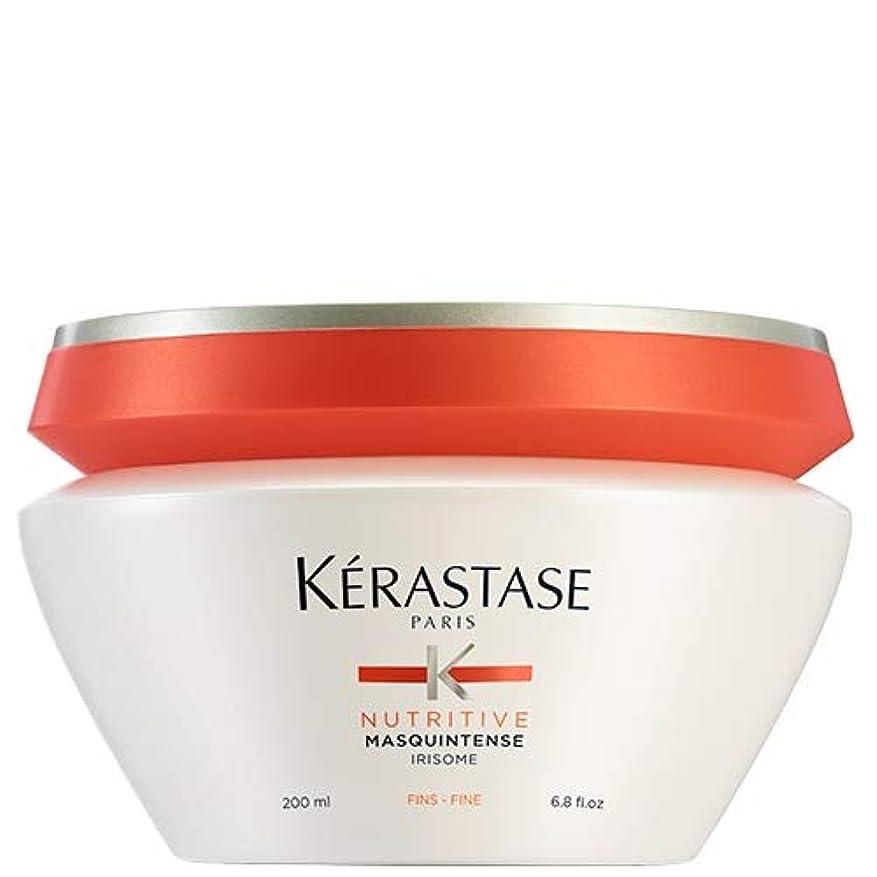 擬人化平均風が強いKerastase Masquintense Fine 200 ml (6.8 oz.) (並行輸入品)
