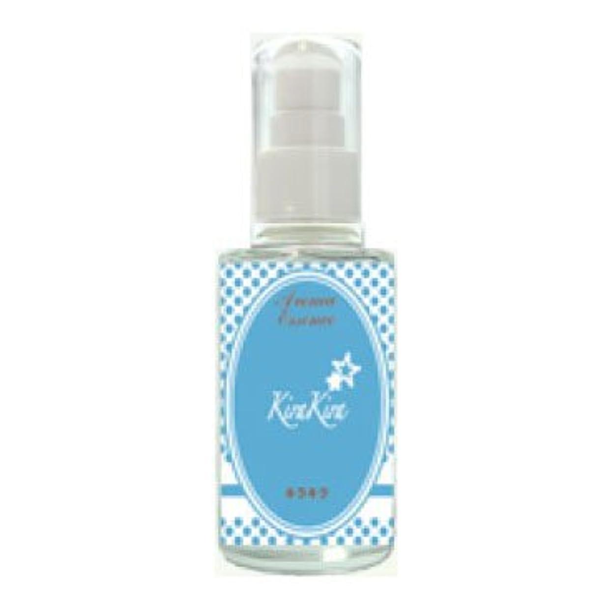 病気の活気づくプラスAroma Essence アロマエッセンス 香水系 06 キラキラ 50ml