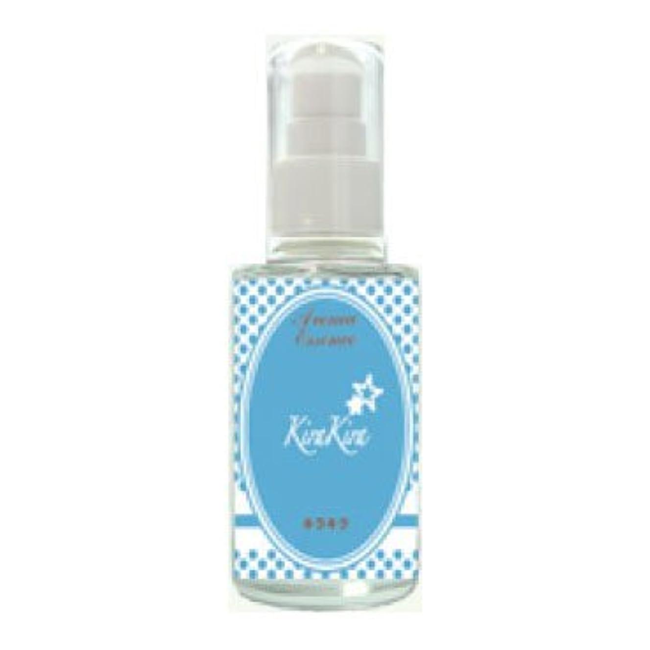側溝変化するかどうかAroma Essence アロマエッセンス 香水系 06 キラキラ 50ml