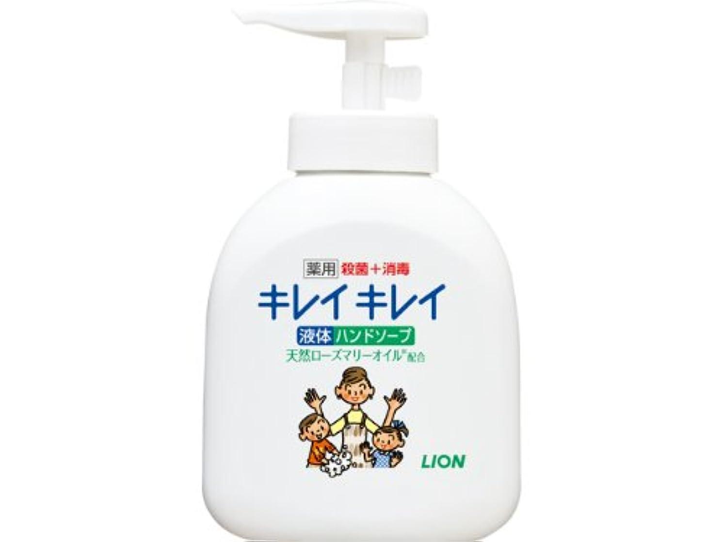 形貢献注入するキレイキレイ 薬用 液体ハンドソープ 本体ポンプ 250ml (医薬部外品)