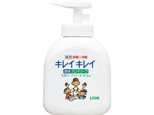 キレイキレイ 薬用 液体ハンドソープ 本体ポンプ 250ml (医薬部外品)