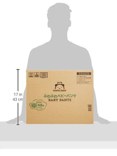 『[Amazonブランド]Mama Bear ふわふわベビーパンツ ビッグ(12-17kg) 48枚×3パック』の12枚目の画像