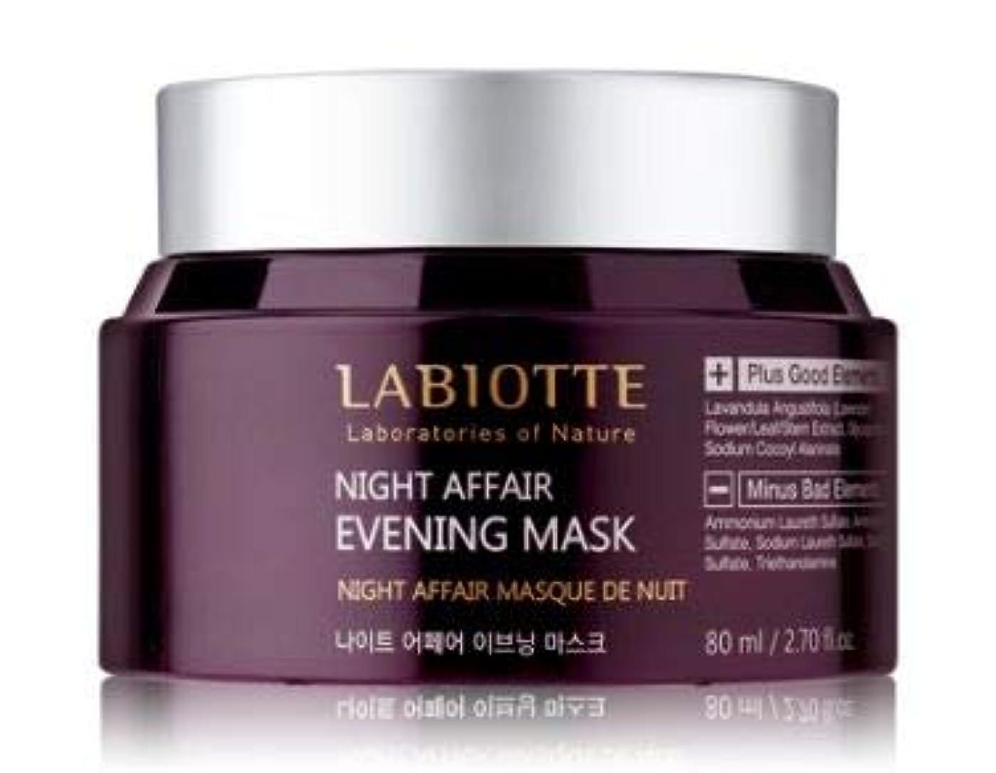 船酔い代わって優れたLABIOTTE Night Affair Evening Mask 80ml [並行輸入品]