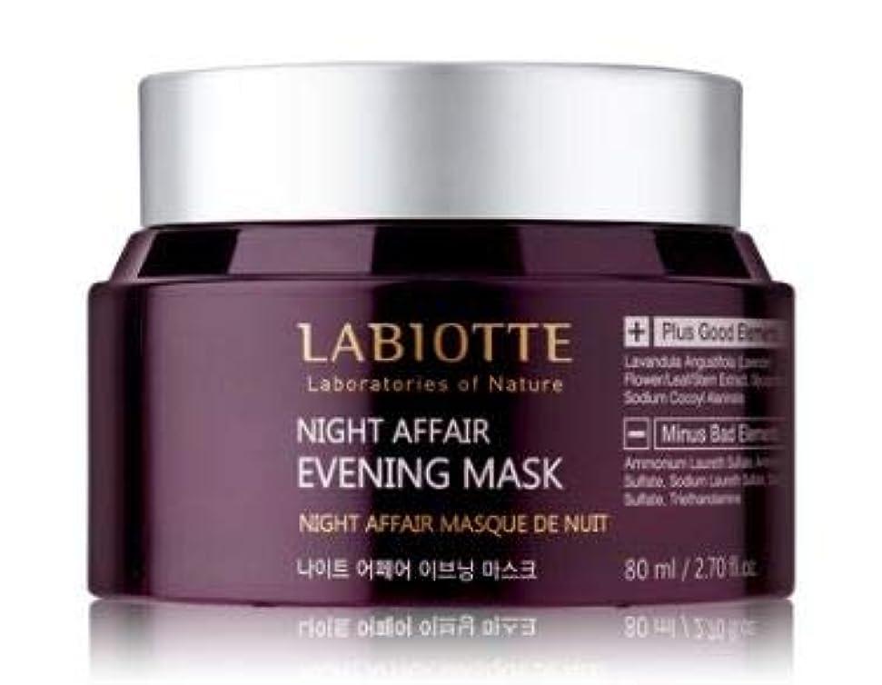 泳ぐ変色する忌み嫌うLABIOTTE Night Affair Evening Mask 80ml [並行輸入品]
