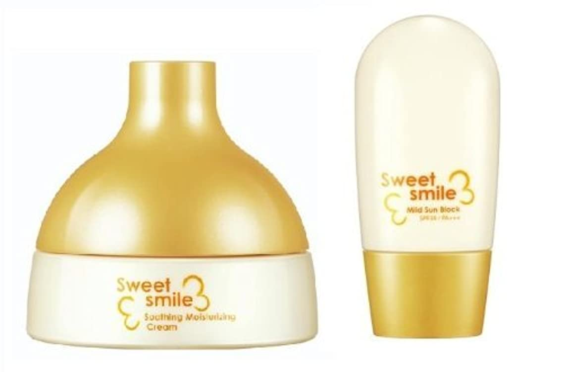 タクシー十億角度KOREAN COSMETICS, LG Household & Health Care_ SU:M37˚, Sweet Smile Set for baby (Soothing Moisturising Cream 125ml...
