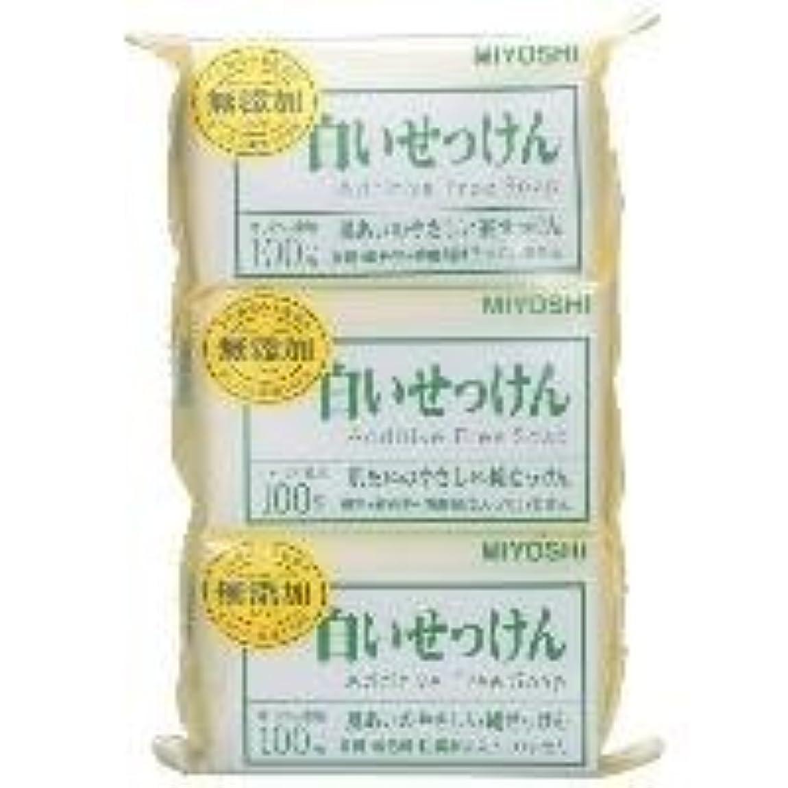怠なタイムリーな衝突する【MIYOSHI】無添加 白いせっけん 108g×3個入