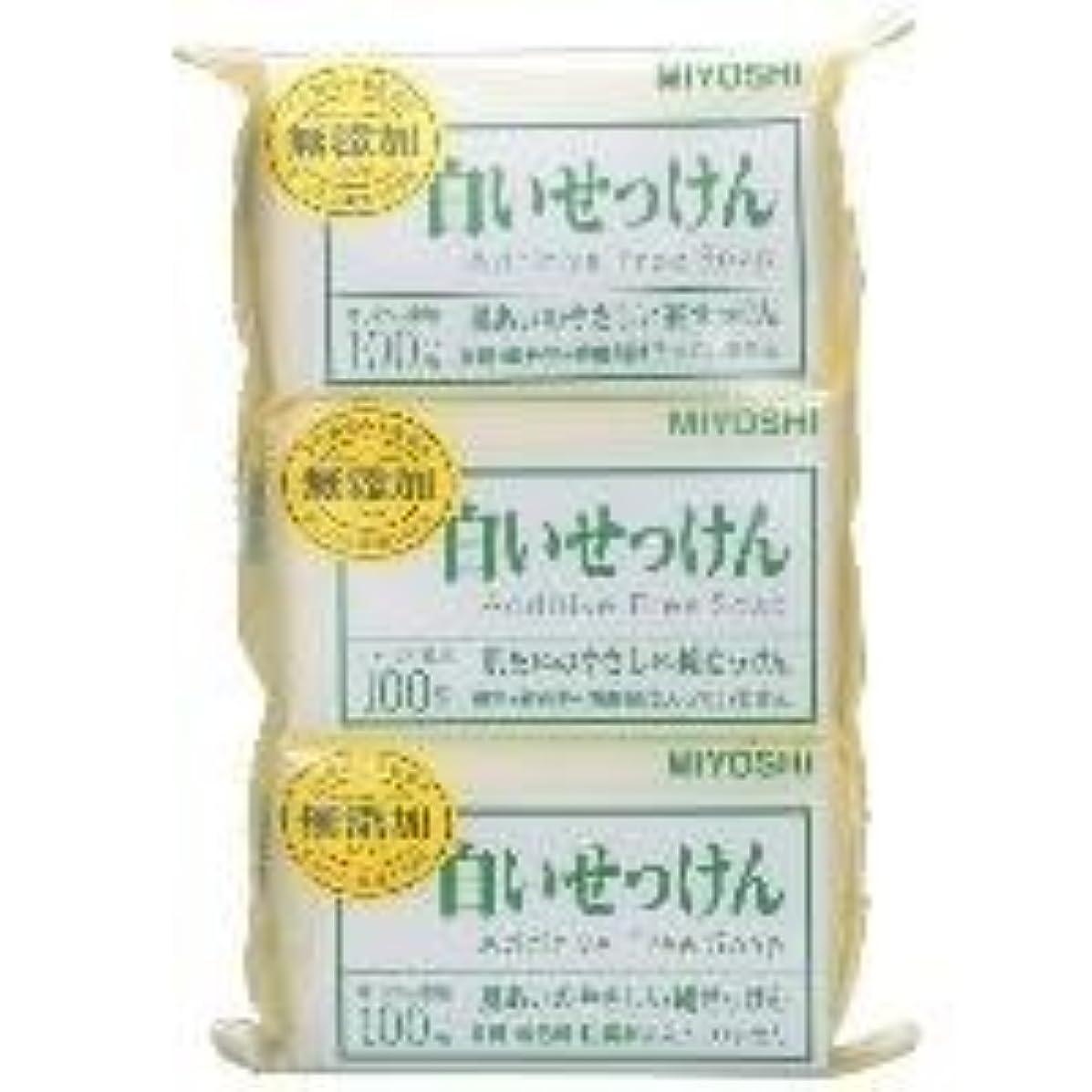 回転禁じる見て【MIYOSHI】無添加 白いせっけん 108g×3個入