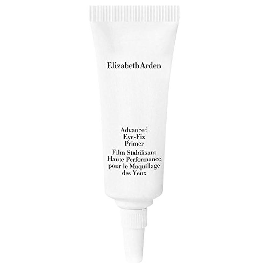 不可能な柔らかい突撃エリザベスアーデン高度なアイフィックスプライマー7.5ミリリットル x2 - Elizabeth Arden Advanced Eye Fix Primer 7.5ml (Pack of 2) [並行輸入品]