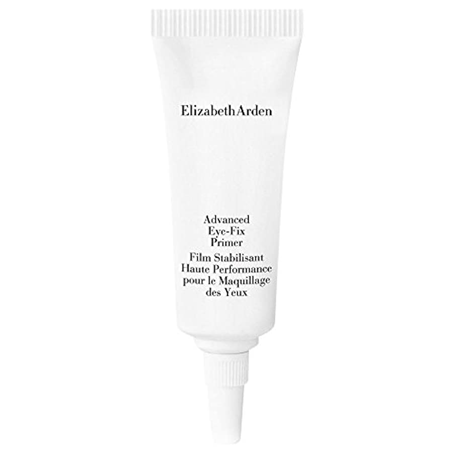 品種帝国容量エリザベスアーデン完璧な仕上げのクリームメイクトーストスポンジオン x2 - Elizabeth Arden Flawless Finish Sponge-On Cream Makeup Toast (Pack of 2...