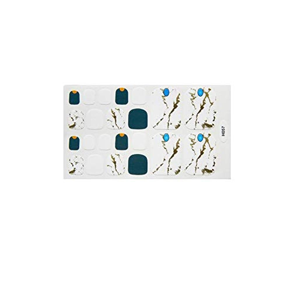 従順なブラシ半径Poonikuuネイルステッカー ネイルアクセサリー 貼るだけシンプル 夏 足爪装飾 女性レディース ファション優雅 1セット 22枚 スタイル2