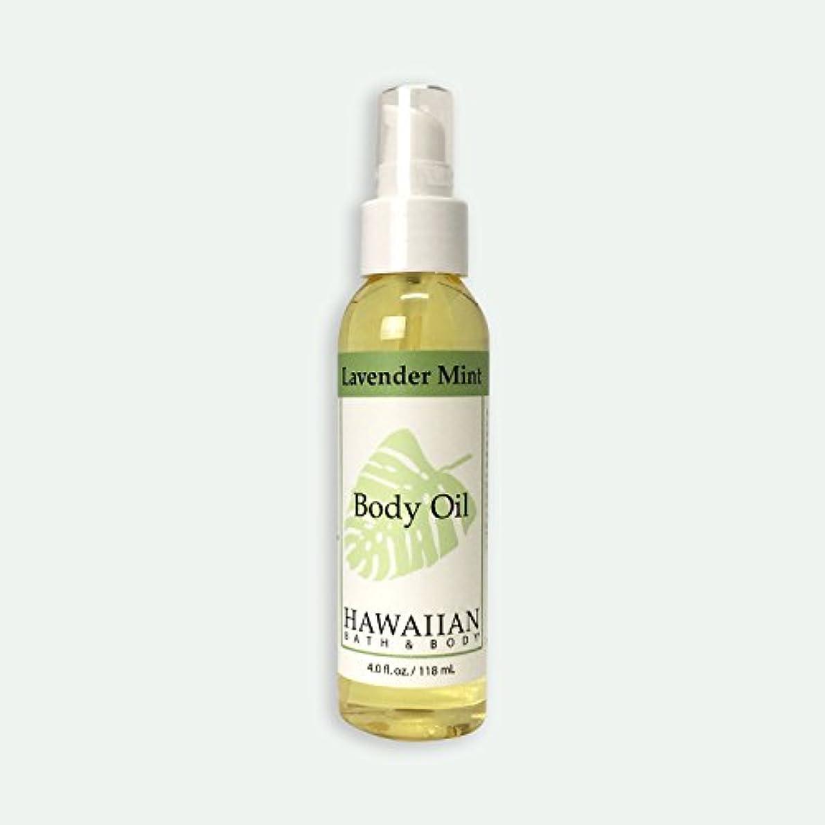 バブル四回効率的にハワイアンバス&ボディ ラベンダーミント?ボディオイル 118ml Lavender Mint Body Oil