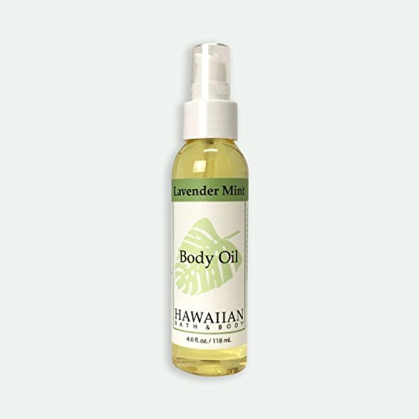シャープ胃懸念ハワイアンバス&ボディ ラベンダーミント?ボディオイル 118ml Lavender Mint Body Oil