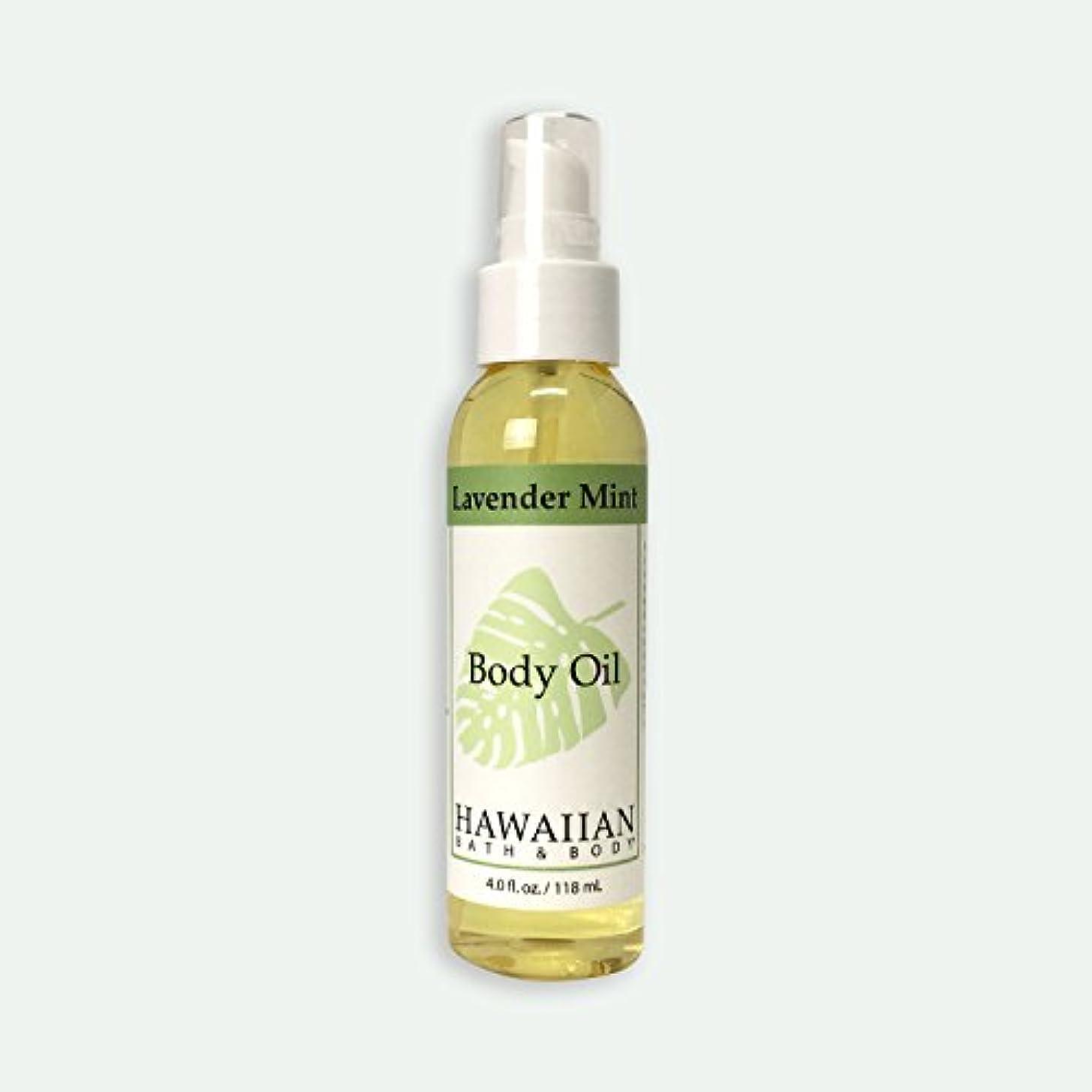 緩やかな日常的に石鹸ハワイアンバス&ボディ ラベンダーミント?ボディオイル 118ml Lavender Mint Body Oil