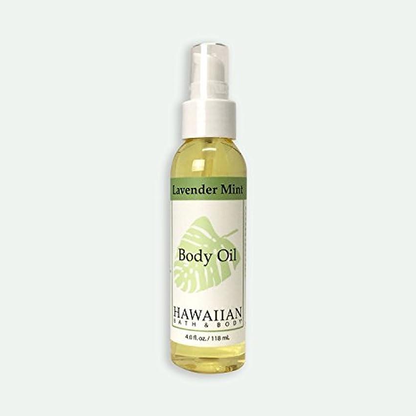外部かろうじて薄いハワイアンバス&ボディ ラベンダーミント?ボディオイル 118ml Lavender Mint Body Oil