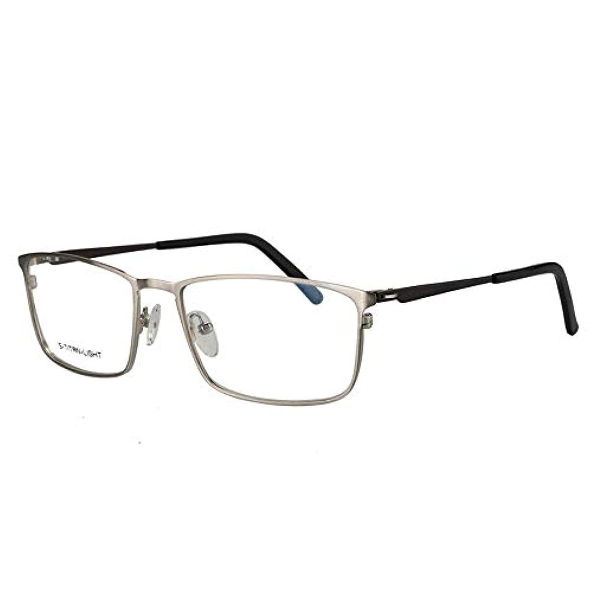 紫外線保護老眼鏡、高齢者のHD読書抗疲労スマート色変化樹脂レンズ金属超軽量老眼鏡、男性と女性の携帯用老眼鏡