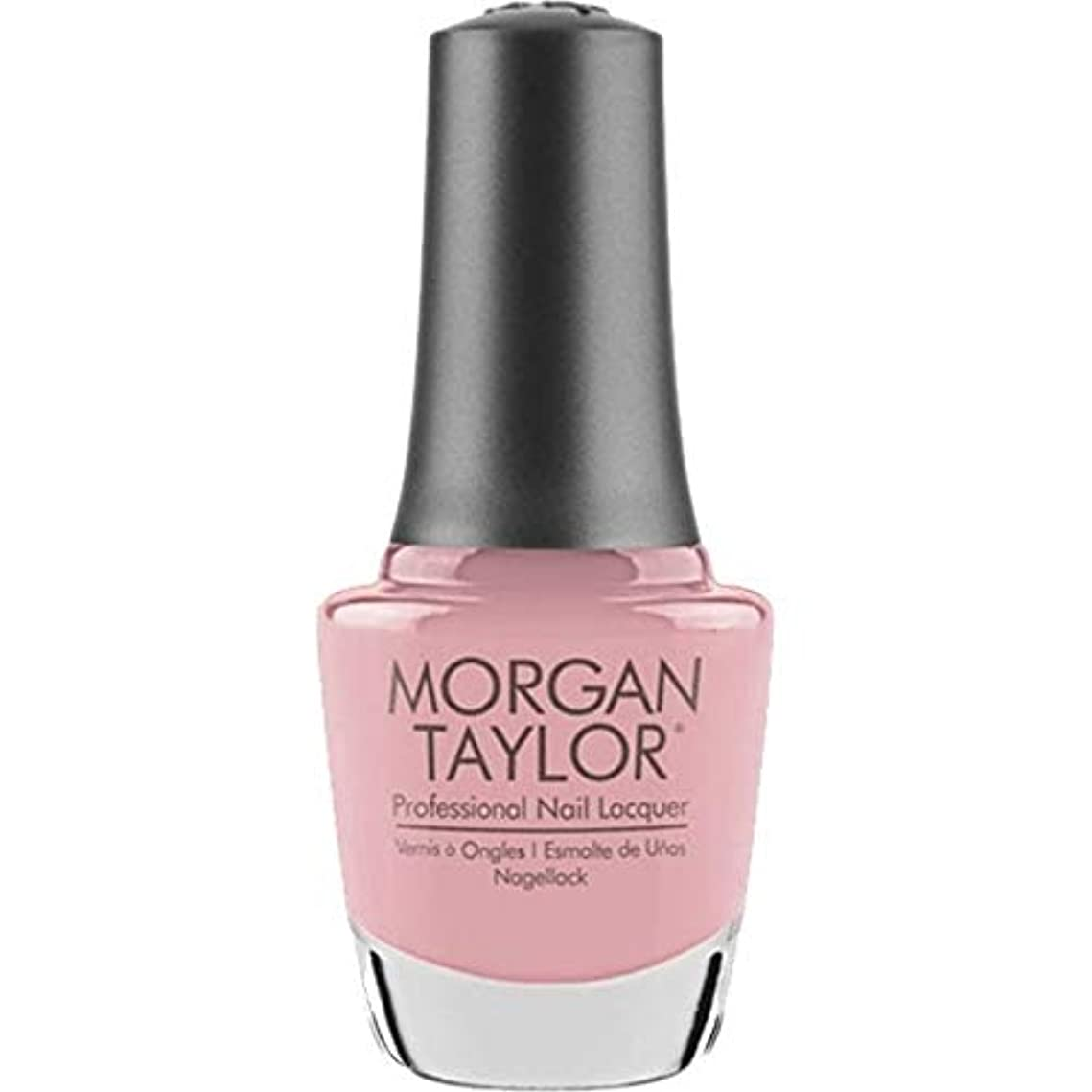 不条理喪宿るMorgan Taylor Nail Lacquer - Strike A Poise - 15 ml / 0.5 oz