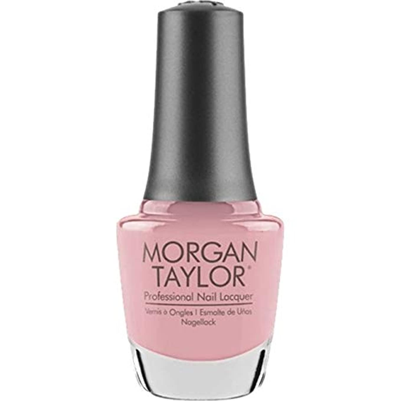 クランシーハンドブック密度Morgan Taylor Nail Lacquer - Strike A Poise - 15 ml / 0.5 oz