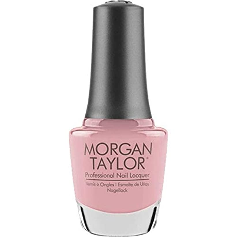 ぼかす終点請負業者Morgan Taylor Nail Lacquer - Strike A Poise - 15 ml / 0.5 oz