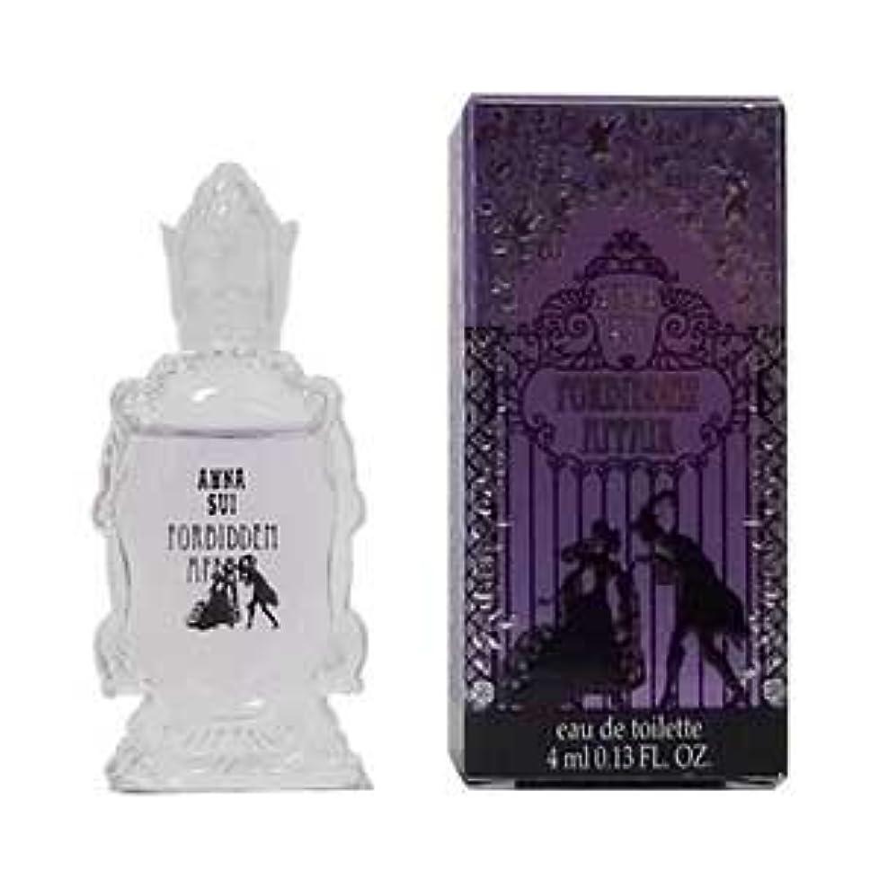 匿名年次強要ANNA SUI ミニチュア香水 アナスイ フォービドゥンアフェア オードトワレ 4ml EDT [並行輸入品]