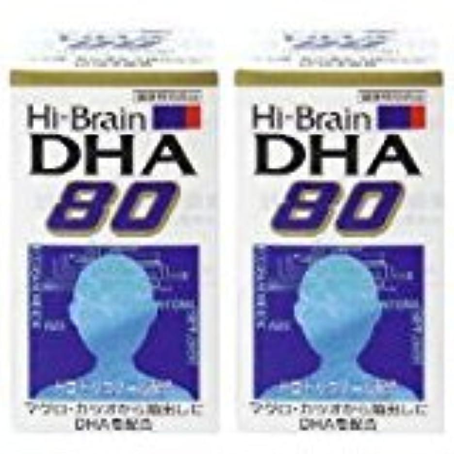 インペリアルメディア傾くハイブレーンDHA80 2個