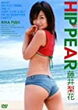 藤井梨花 HIP*PEAR [DVD]
