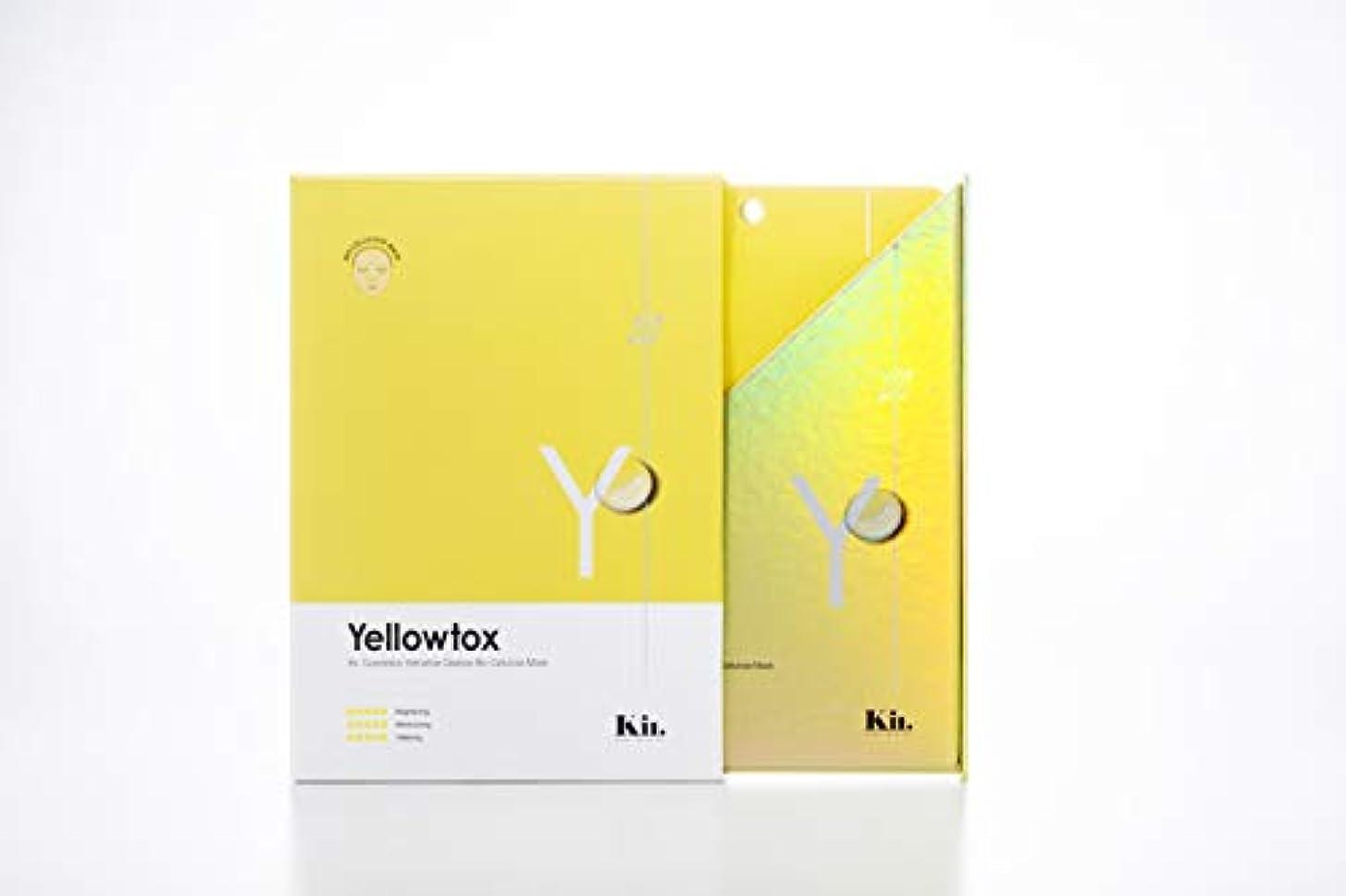 破壊的置くためにパック自分を引き上げる[KiI キー]クレンズトックスマスクパック10枚入り (YellowTox)
