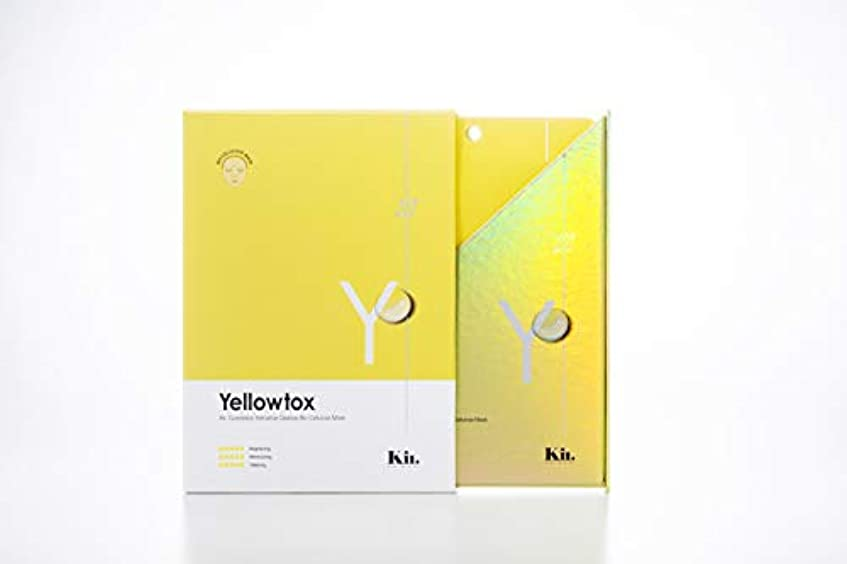 トリッキー技術見る人[KiI キー]クレンズトックスマスクパック10枚入り (YellowTox)