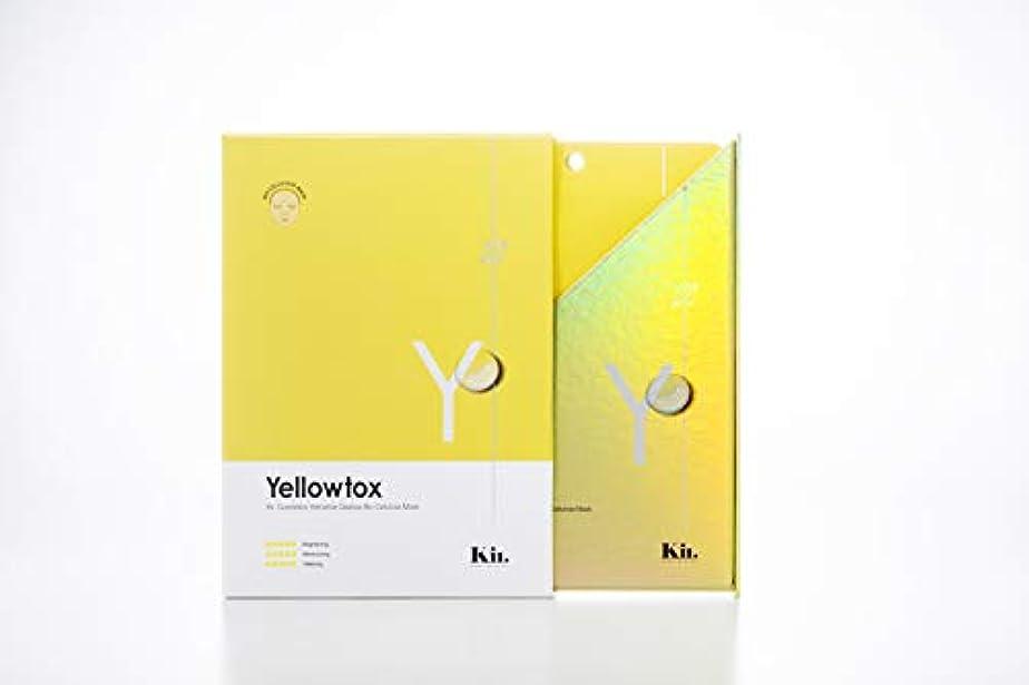 見分けるオートホイッスル[KiI キー]クレンズトックスマスクパック10枚入り (YellowTox)