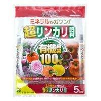 超リンカリ肥料 5kg