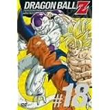 DRAGON BALL Z 第18巻 [DVD]