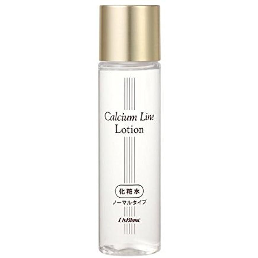 滞在暗くする宿るリスブラン カルシウム薬用ローション 158mL ノーマルスキン用化粧水