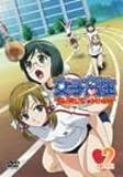 女子高生 GIRL'S HIGH 2〈通常版〉 [DVD]