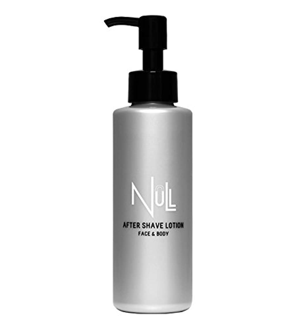 症候群わざわざ秘密のNULL アフターシェーブローション 化粧水 メンズ 150ml メンズ (除毛 ヒゲ剃り のアフターケアに)