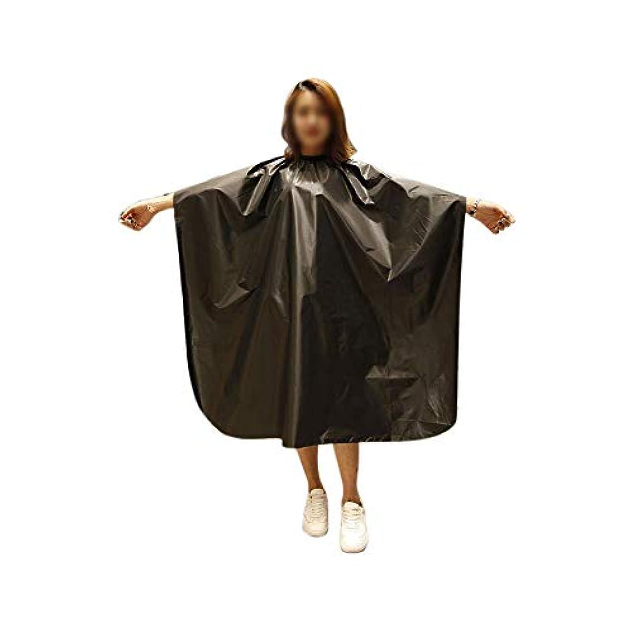 絶対の外科医テクトニックLucy Day 防水サロン理容散髪ケープガウン美容院エプロンケープ