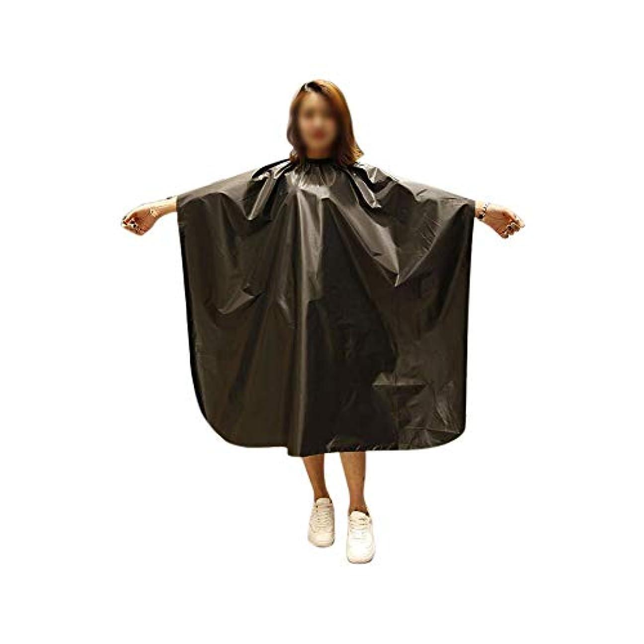 確立します提供回転させるLucy Day 防水サロン理容散髪ケープガウン美容院エプロンケープ