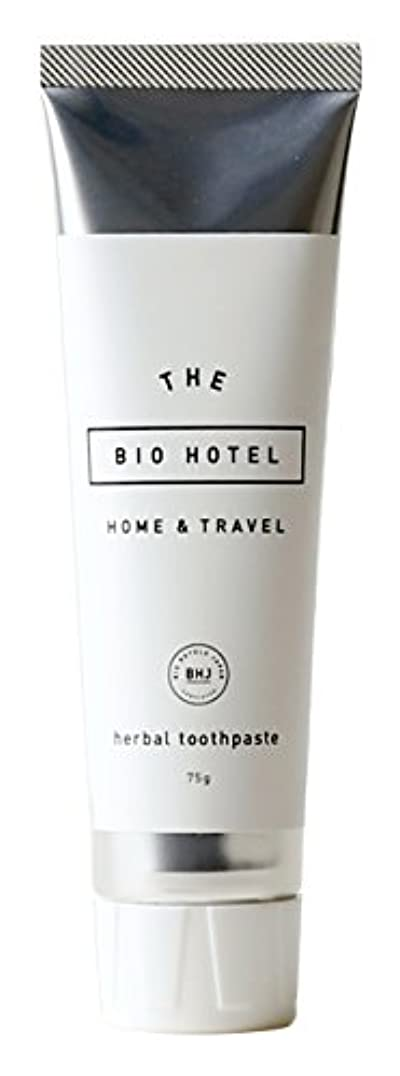 火山学地味な公BIO HOTEL(ビオホテル)ハーバルハミガキ 75g