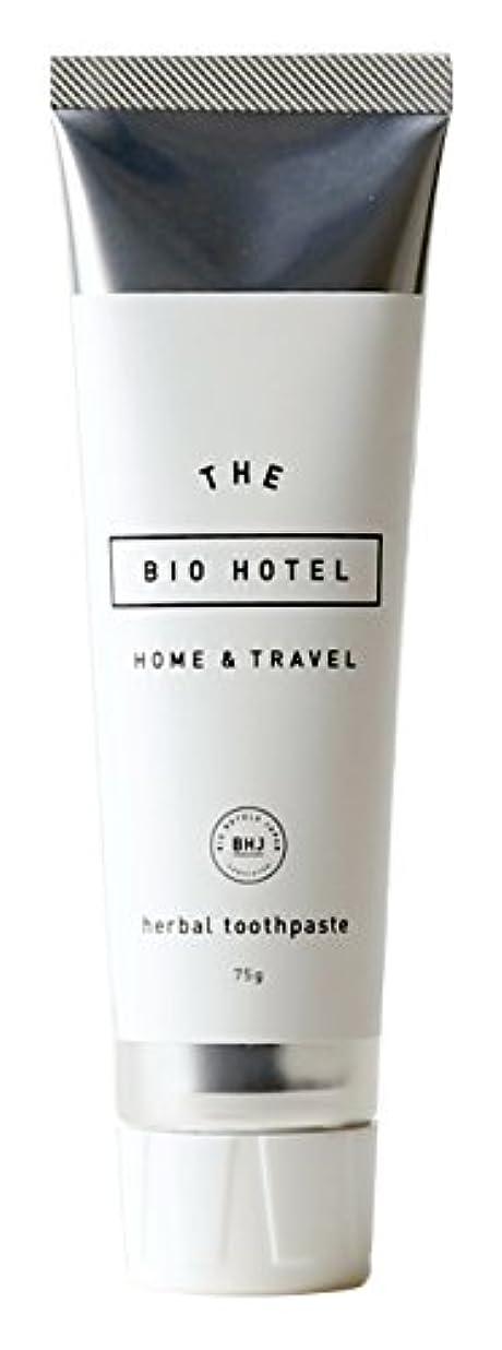 代表ベルベット車BIO HOTEL(ビオホテル)ハーバルハミガキ 75g