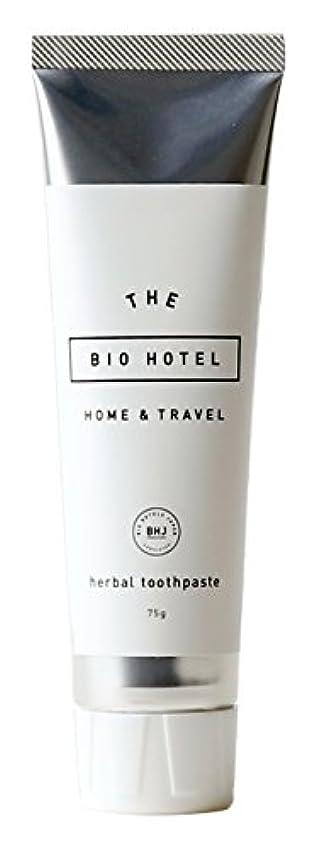 士気入浴正規化BIO HOTEL(ビオホテル)ハーバルハミガキ 75g